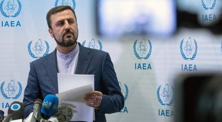 مندوب إيران بوكالة الطاقة: إتخاذ غروسي المواقف السياسية بدلا من التقنية غير بناء