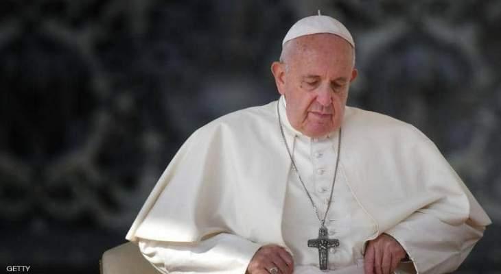 البابا فرنسيس وجه برقية للرئيس العراقي دان فيها الهجوم الذي استهدف بغداد