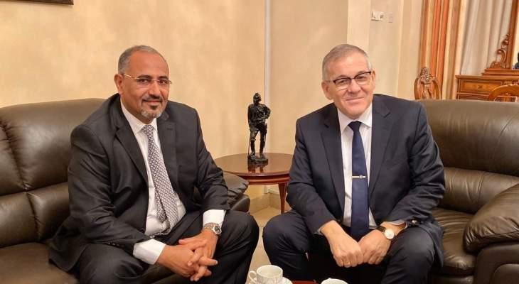 رئيس المجلس الانتقالي باليمن دعا روسيا إلى إعادة فتح سفارتها في عدن