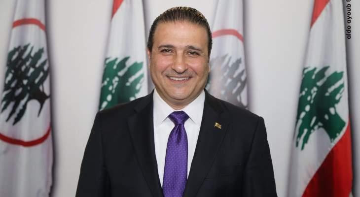 فادي سعد: التيار والعهد يحاولان الهاء اللبنانيين بهدف التعمية على الحقيقة