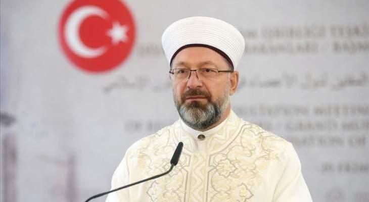 رئيس الشؤون الدينية التركية: الممارسات العنصرية تهدف لمنع صعود الإسلام بأوروبا