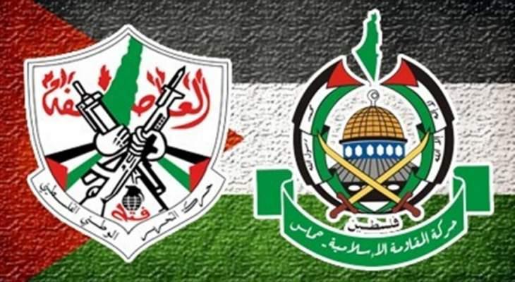 مصادر للحياة: السنوار طالب انقاذ المصالحة الفلسطينية بسبب تعنت عباس