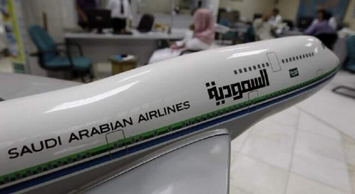 سلطات السعودية تعلق الرحلات الجوية من الهند وإليها بسبب كورونا