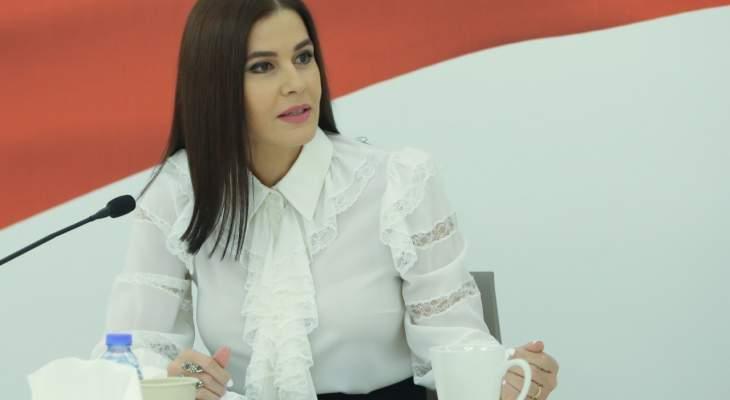ستريدا جعجع: ترميم علاقتنا مع الحريري منوط به وننتظر أن يتخذ عون قراراً بالاستقالة