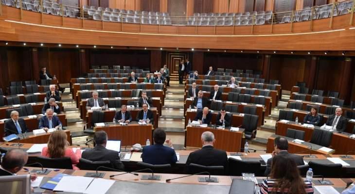 بدء الجلسة الأولى للجنة المال والموازنة برئاسة كنعان لمناقشة فذلكة الموازنة لعام 2020