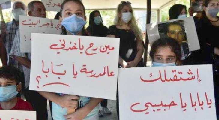 وقفة احتجاجية لأهالي ضحايا انفجار مرفأ بيروت أمام قصر العدل