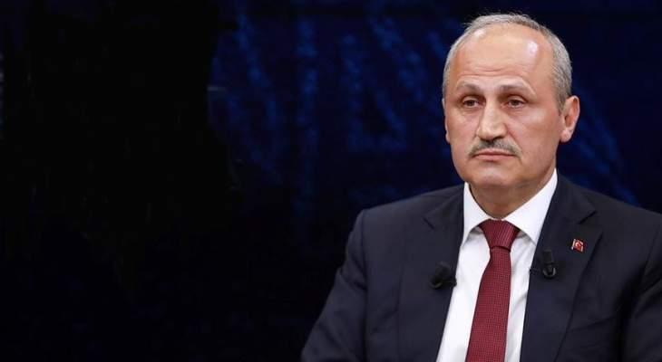 إقالة وزير المواصلات والبنية التحتية التركي بموجب مرسوم رئاسي وتعيين مساعده خلفا له