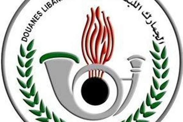 18000 طن كمية الكاكاو ومشتقاته التي استوردها لبنان العام الماضي