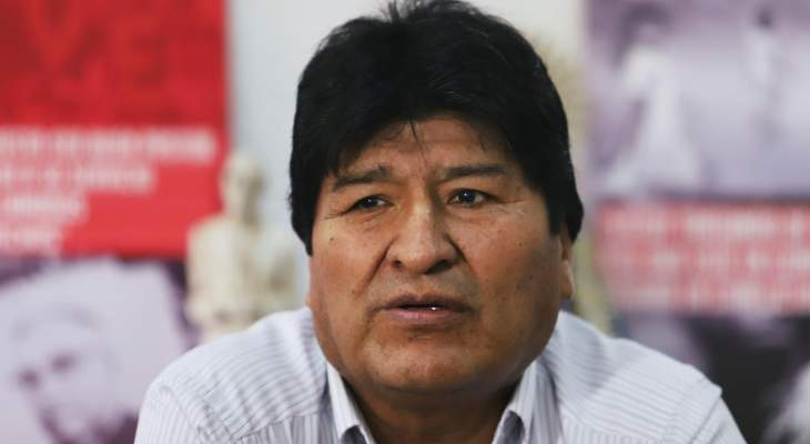 موراليس أعلن أنه سيشكل تنظيما شعبيا مسلحا إذا عاد إلى بوليفيا