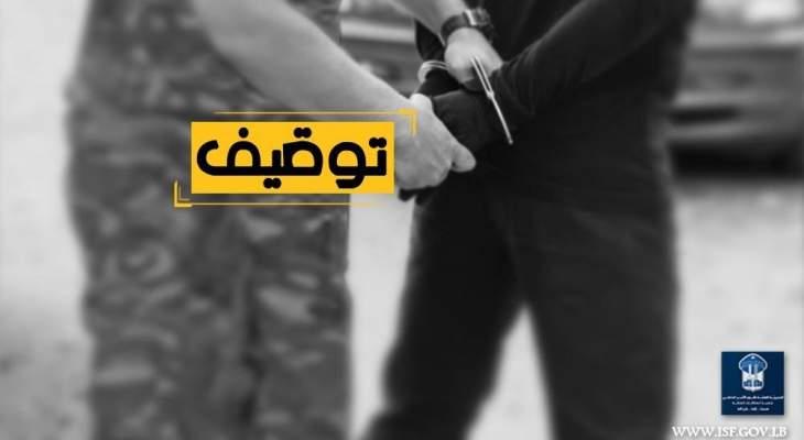 قوى الأمن: توقيف 80 مطلوبا بجرائم مختلفة وضبط 1108 مخالفات سرعة زائدة أمس