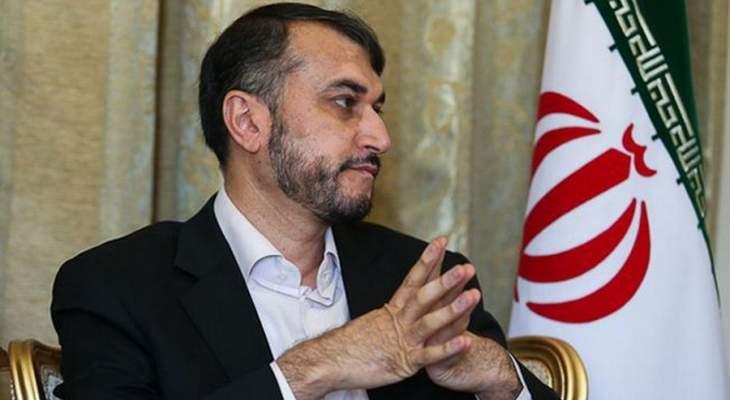 عبد اللهيان: الصهيونية أصبحت اليوم تحتل دول الخليج الفارسي بطريقة جديدة