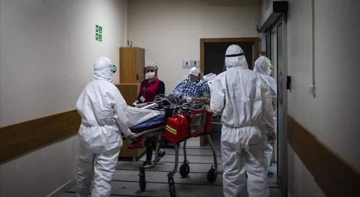 الصحة التركية: 165 وفاة و6436 إصابة جديدة بكورونا خلال الـ24 ساعة الماضية