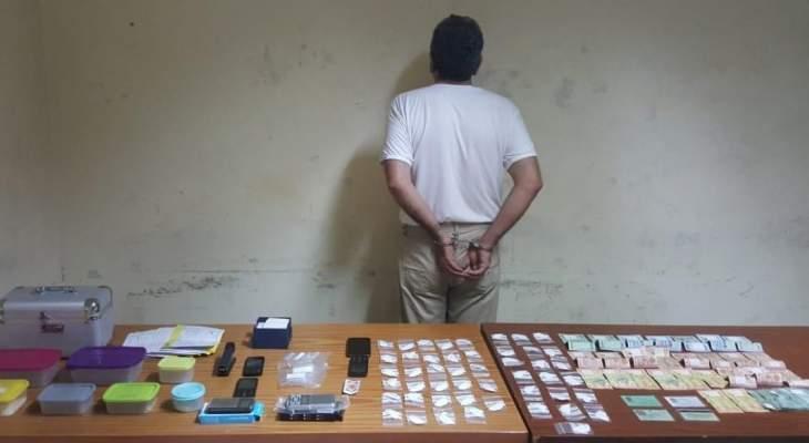 قوى الأمن: توقيف مروج للمخدرات مطلوب للقضاء بموجب 13 ملاحقة عدلية