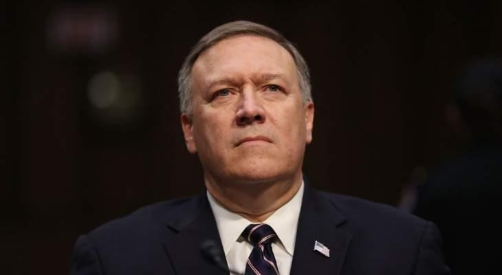 بومبيو: مبيعات الأسلحة الأميركية للسعودية والإمارات والأردن هي لردع إيران