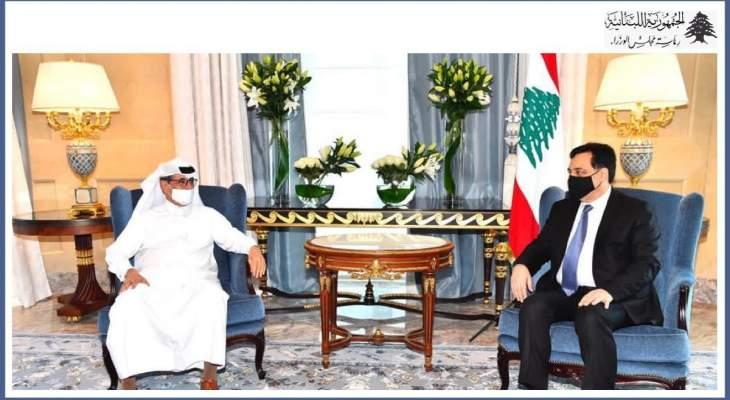 رئيس حكومة تصريف الأعمال اجتمع بوزير الدولة ووزيرة الصحة القطرية