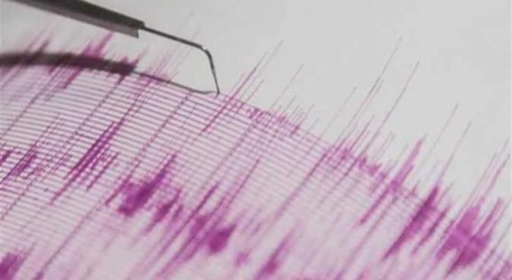 زلزال بقوة 5.7 درجة يضرب وسط بيرو