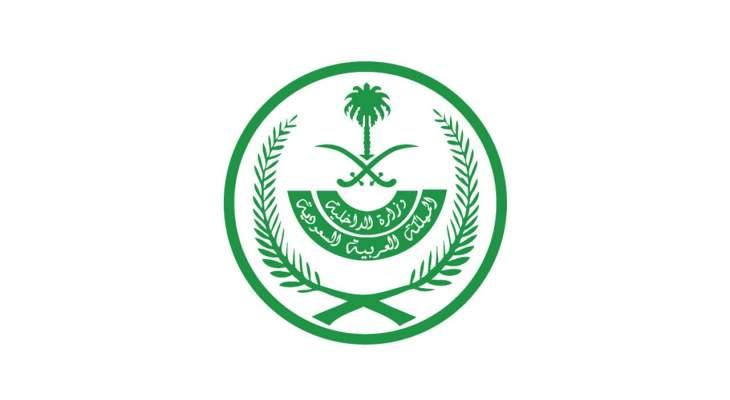 الداخلية السعودية: منع دخول إرساليات الخضار والفواكه اللبنانية إلى السعودية أو العبور من خلال أراضيها
