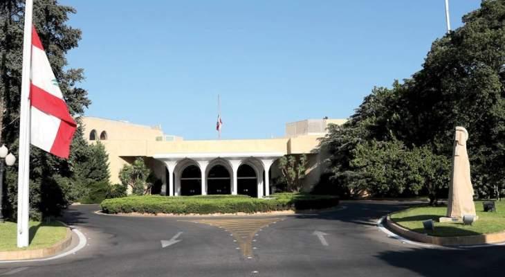 اجتماع مالي في قصر بعبدا برئاسة الرئيس عون لعرض الاوضاع المالية