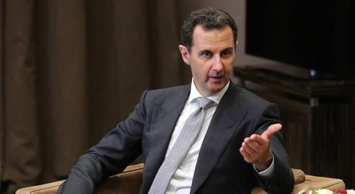 الأسد وجه بصرف منحة 50 الف ليرة سورية للعاملين و40 ألف ليرة للمتقاعدين