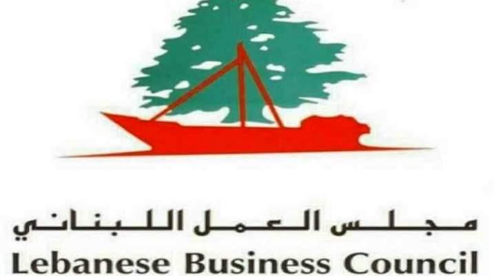 مجلس العمل اللبناني بدبي: ما صدر عن وهبة لا يمثل الاغتراب ولتقديم اعتذار رسمي للسعودية