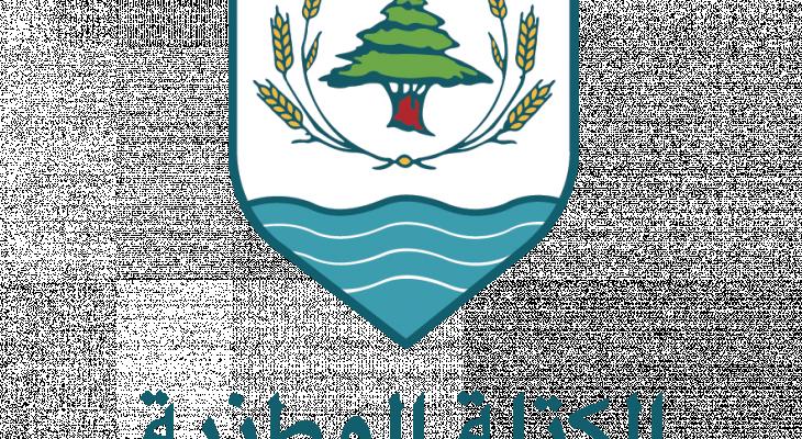 الكتلة الوطنية: لن يُخدع اللبنانيون باستنساخ السلطة بأدوات أو أشكال أو أسماء جديدة آخرها مصطفى أديب