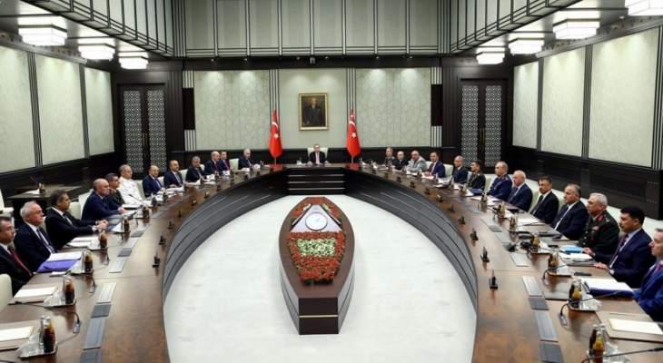 مجلس الأمن القومي التركي دعا القوى الفاعلة في سوريا للحد من تعميق الأزمة الإنسانية هناك