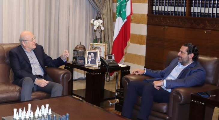 """مصادر """"الوسط المستقل"""" للشرق الأوسط: ميقاتي أعلن الموقف الداعم للحريري منذ اليوم الأول"""