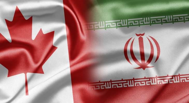 وزير خارجية كندا: نؤيد تفعيل آلية فض الخلافات حول الاتفاق النووي مع إيران