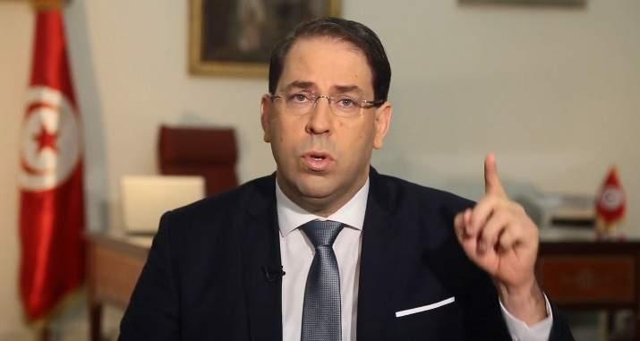 رئيس حكومة تونس: انتخابات الرئاسة تزامنت مع تهديدات أمنية لكننا تجاوزناها