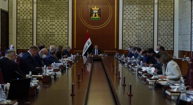 الكاظمي: نجحنا في إبعاد شبح الحرب عن العراق ووضعنا خطة إصلاح اقتصادي