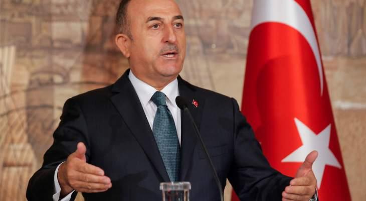 جاويش أوغلو: تركيا ستواصل دعمها من أجل إرساء الاستقرار في ليبيا