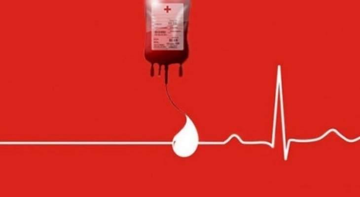 """مريضة في مستشفى الشرق الأوسط في بصاليم بحاجة ماسة إلى دم من فئة """"+B"""""""