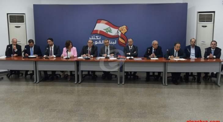 """تكتل """"لبنان القوي"""" دعا الحريري الى تحمل مسؤولياته والتوقف عن إستهلاك الوقت"""