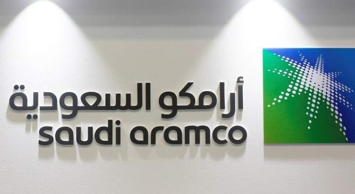 الحكومة السعودية توجه أرامكو بزيادة طاقتها الإنتاجية مليون برميل يوميا