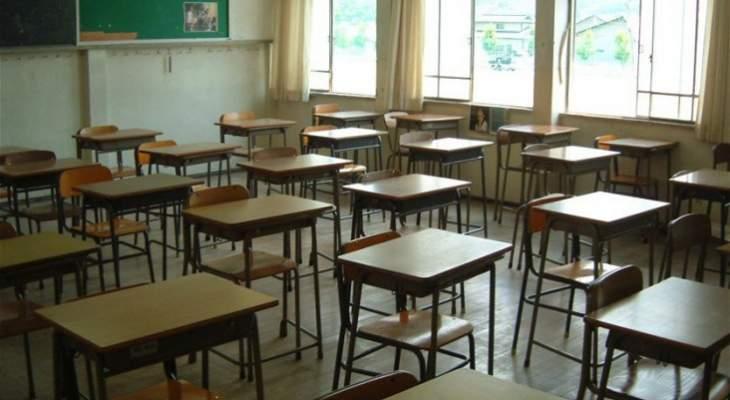 """الاخبار: المدرّسون """"المستعان بهم"""" مخالفة بـ21 مليار ليرة"""