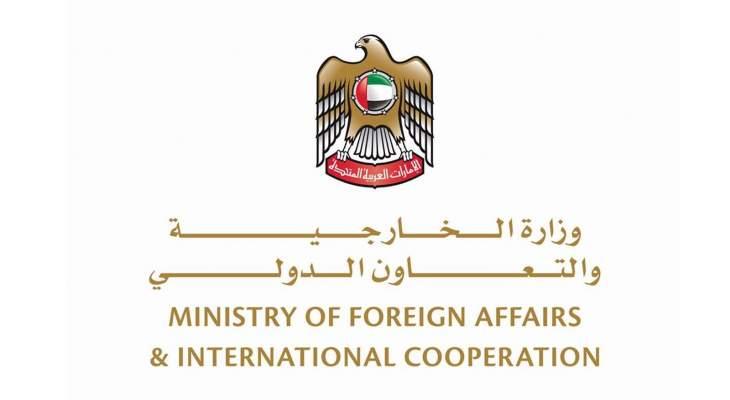 خارجية الإمارات دانت محاولة الحوثيين استهداف السعودية: ندعمها بكل ما تتخذه من إجراءات لحفظ أمنها