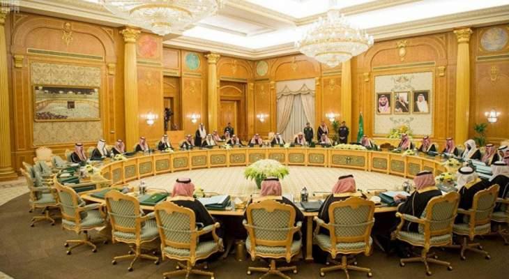 حكومة السعودية: الأعمال الإرهابية ضد منشآت حيوية تستهدف أمان إمدادات الطاقة للعالم