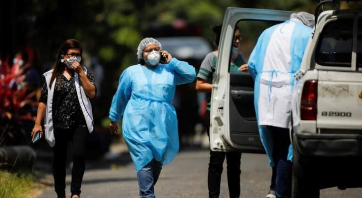 جامعة جونز هوبكنز الاميركية: عدد الإصابات بالكورونا في اميركا تتجاوز الـ 12 مليون حالة