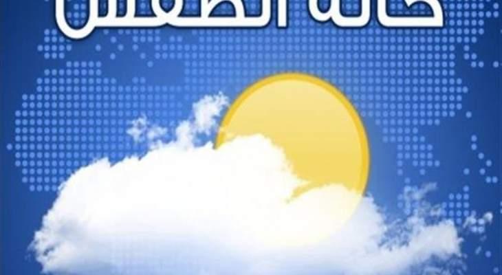 طقس صيفي رطب و حار نسبياً خلال الأيام المقبلة
