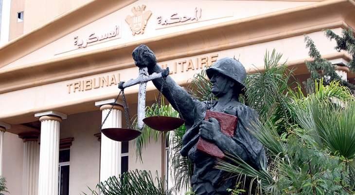 العسكرية أصدرت أحكاما بالمؤبد والأشغال الشاقة والسجن بحق أبو سلة ونوح زعيتر وعسكريين