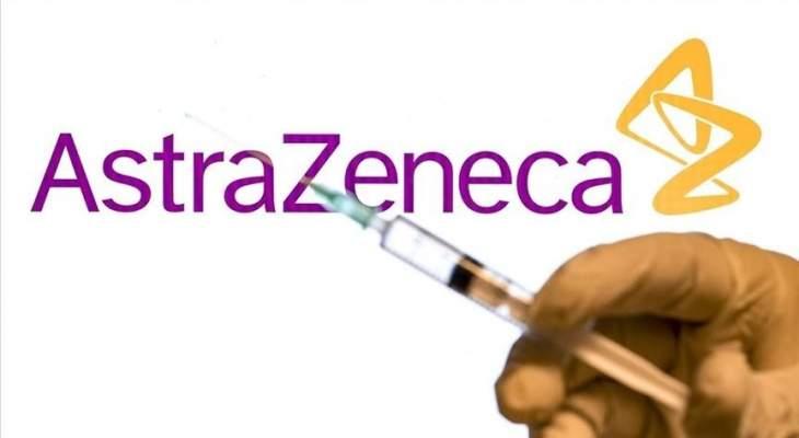 الحكومة الهولندية قررت إيقاف التطعيم بلقاح أسترازينيكا في البلاد بشكل تام