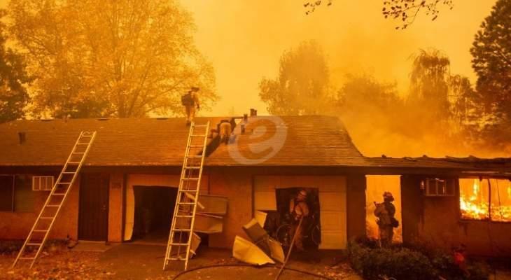 إجلاء نحو 240 ألف شخص من كاليفورنيا لحمايتهم من خطر الحرائق