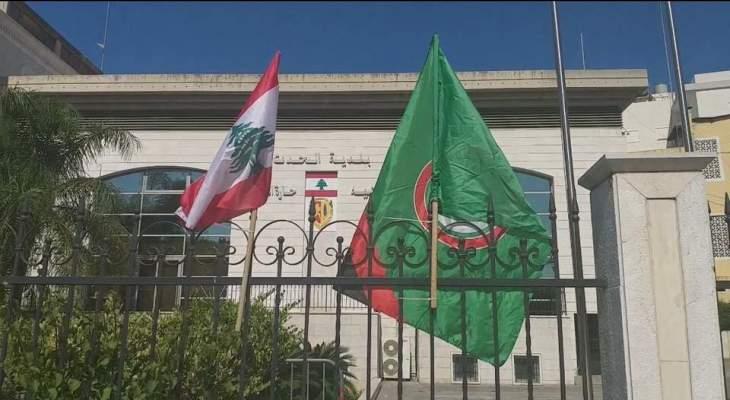 رئيس بلدية الحدت تعليقاً على وضع علم حركة أمل على سور البلدية عبر النشرة: عمل صبياني لا أكثر