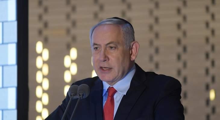 نتانياهو عقب الضربة على سوريا: أعطيت توجيهات بالاستعداد لكل السيناريوهات