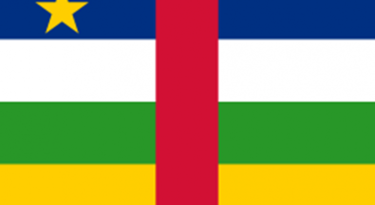 """""""الأمم المتحدة"""": مقتل 6 أشخاص بهجوم في إفريقيا الوسطى"""