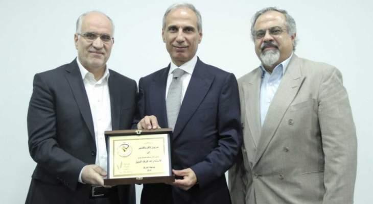 النائب الأول لحاكم مصرف لبنان: الرأسمال البشري يشكل أحد أهم الدعائم التي يقوم عليها إقتصاد المعرفة