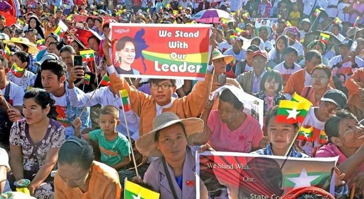 تظاهرة دعم في بورما لزعيمة البلاد قبيل مغادرتها إلى لاهاي لمواجهة تهم إبادة الروهينغا
