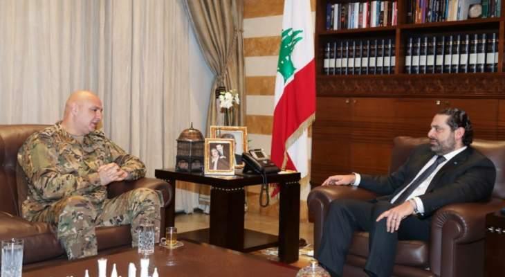 الحريري عرض مع قائد الجيش الأوضاع الأمنية في البلاد