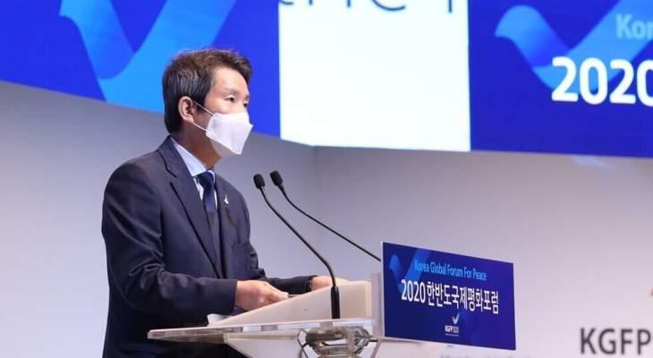 وزير الوحدة الكوري الجنوبي: التعاون بين الكوريتين يجب أن تتم من خلال التواصل مع واشنطن