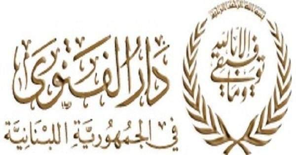 افيوني ونواب طرابلس شاركوا في انتخابات المجلس الشرعي